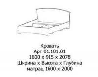 01.101.01 Кровать 1600*2000 (без основания)бук