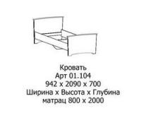 01.104 Кровать 800*2000 (без основания)бук