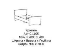 01.105  Кровать 900*2000 (без основания)бук
