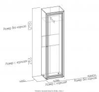 Montpellier (прихожая) Шкаф для одежды и белья 3