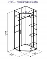 WYSPAA 7 Шкаф угловой