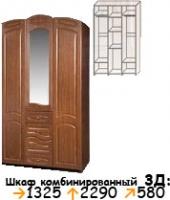 Шкаф комбинированный 3Д КМК 0320.9 Клеопатра