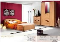 Кровать 1400-1 без матраца КМК 047-1