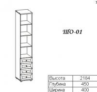 Олимп Пенал ШО-01