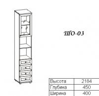 Олимп Пенал ШО-03