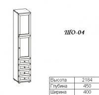Олимп Пенал ШО-04