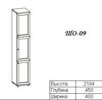 Олимп Пенал ШО-09