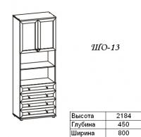 Олимп Шкаф ШО-13