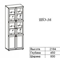 Олимп Шкаф ШО-16