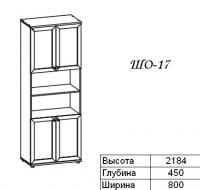 Олимп Шкаф ШО-17