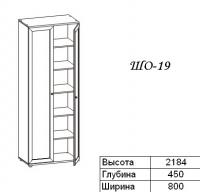 Олимп Шкаф ШО-19