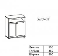 Олимп Тумба ТО-08