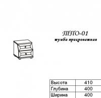 Олимп Тумба ТПО-01