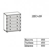 Олимп Тумба ТО-09