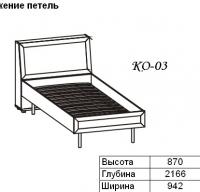 Олимп Кровать КО-03