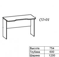 Олимп Стол СО-01