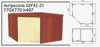 Шкаф книжный ШУА 1-21