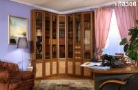 Марракеш Библиотека Модульная