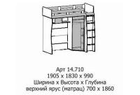 Кровать-чердак Карлсон Модульный 14.710