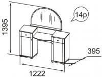 Стол туалетный 14Р Ника-Люкс