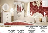 Спальня   Жемчужина Модульная  КМК   0380