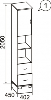 Шкаф комбинированный Джерри