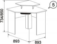 Стол для компьютера Джерри