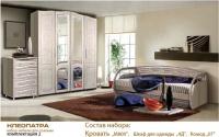 Спальня Клеопатра модульная