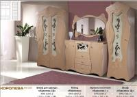 Шкаф для одежды 2Д Королева КМК 0387.2