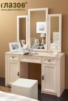 Стол туалетный 2 без зеркала Монтпелье
