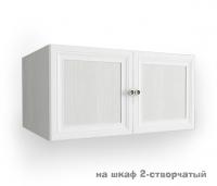 Антресоль на шкаф двухстворчатый Классика белая