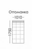 Диван Релакс модуль Оттоманка