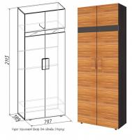 Шкаф для одежды 2 HYPER