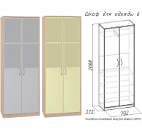 Шкаф для одежды 6 Калейдоскоп