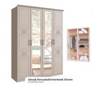 Спальня Лилия шкаф 4-х створчатый